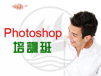 苏州Photoshop培训